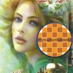 Digest Monthly Imran January 2018 Free PDF Download