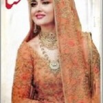 Monthly Hina Digest February 2018 Pdf Download Free