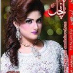 Digest Monthly Aanchal January 2018 Free Pdf Download