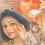 Crog Imran Series Novel By Mazhar Kaleem MA Pdf