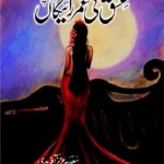 Ishq Ki Umar Raigan Novel By Sadia Aziz Afridi Download Pdf