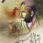 Iqbal Purisrar By Zaid Hamid Pdf Download