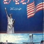 Dekh Liya America By Ali Sufyan Afaqi Pdf Download