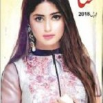 Digest Monthly Hina April 2018 PDF Download Free