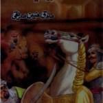 Ajeeb Jang Novel By Sadiq Hussain Siddiqui Pdf