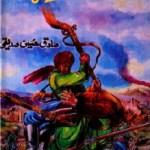 Josh e Jihad Novel By Sadiq Hussain Siddiqui Pdf