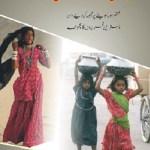 Choti Shahzadi Novel By Rizwan Ali Ghuman Pdf