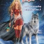 Shahzadi Jolia Urdu Novel By Rizwan Ali Ghuman Pdf