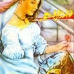 Dastan e Hoor Novel By Ilyas Sitapuri Pdf Download