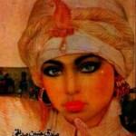 Dosheeza e Kabul Novel By Sadiq Hussain Siddiqui Pdf