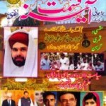 Digest Monthly Aina e Qismat July 2018 Pdf Download