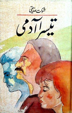 Teesra Aadmi By Shaukat Siddiqui Pdf
