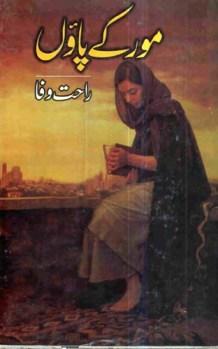 Mor Ke Paon Novel By Rahat Wafa Pdf