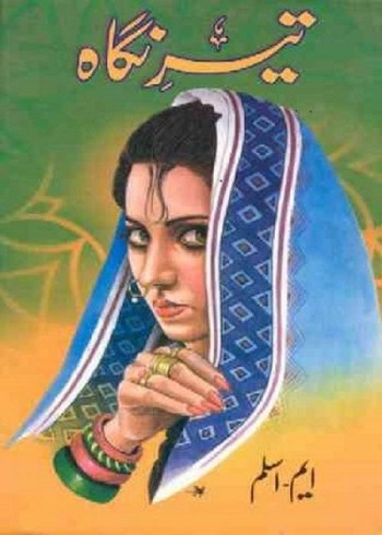 Teer e Nigah Novel By M Aslam Pdf Free Download