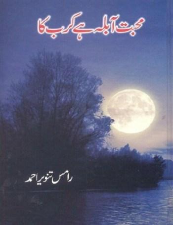 Mohabbat Abla Hai Karb Ka By Ramis Tanveer Ahmad Pdf