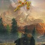 Na Motabar Novel By Nasir Malik Pdf Download