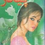 Paykar Novel By Shamim Naveed Pdf Download