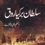 Sultan Barkyaruq Novel By Aslam Rahi MA Pdf