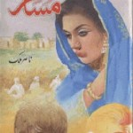 Musafir Novel By Nasir Malik Pdf Download