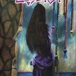Bas Tujh Ko Pana Hai Novel By Mubashra Ansari Pdf