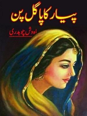 Piyar Ka Pagalpan Novel By Mahwish Chaudhry Pdf