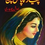 Piyar Ka Pagalpan Novel By Mahwish Chaudhry Pdf