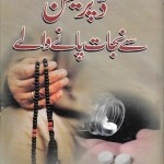 Depression Se Nijat Pane Waly By Hakeem Tariq Mehmood