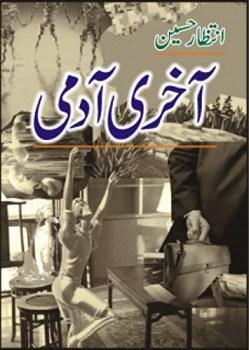 Aakhri Aadmi Afsanay By Intizar Hussain Pdf Download