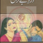 Dard e Bekraan Novel By Zumar Naeem Pdf Download