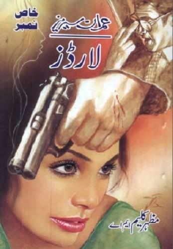 Lords Imran Series By Mazhar Kaleem MA Pdf