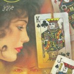 Taash Ke Pattay Novel By Aleem Ul Haq Haqi Pdf
