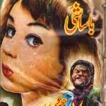 Basashi Novel By Mazhar Kaleem MA Pdf Download
