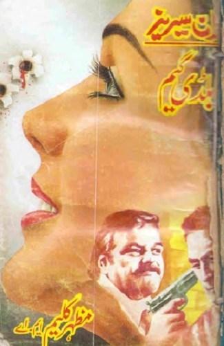 Bloody Game Novel By Mazhar Kaleem Pdf Download