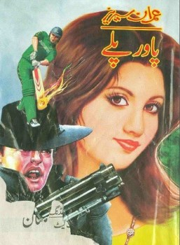 Power Play Novel By Zaheer Ahmed Pdf Download