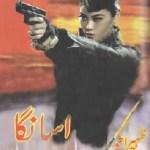 Asanga Novel Imran Series By Zaheer Ahmed Pdf