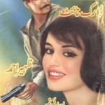 Dark Night Imran Series Novel By Zaheer Ahmed Pdf