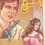 X2 Imran Series Novel By Mazhar Kaleem Pdf Download