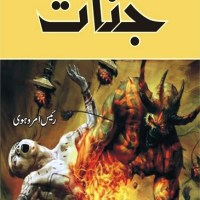 Jinnat Urdu By Raees Amrohvi Pdf Download