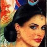 Raj Novel By Zulfiqar Arshad Gilani Pdf Download
