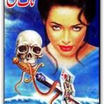 Naag Rani Novel By Zulfiqar Arshad Gilani Pdf