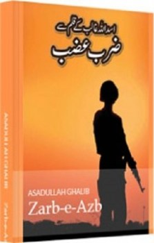 Zarb e Azb By Asadullah Ghalib Pdf Download