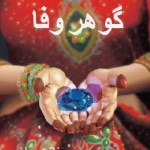 Gohar e Wafa Novel By Rafaqat Javed Pdf Download
