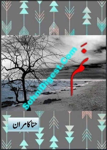 Num Novel Urdu By Hina Kamran Pdf Download