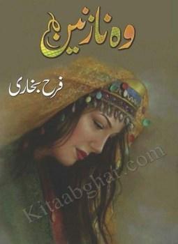 Woh Nazneen Novel By Farah Bukhari Pdf Download