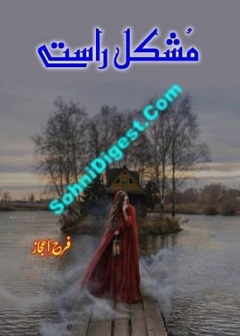 Mushkil Rastay Novel By Farah Ijaz Pdf Download