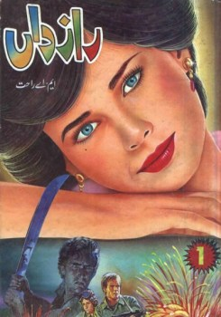 Raazdan Novel Urdu Complete By MA Rahat Pdf