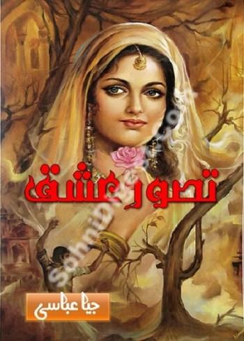 Tasawur e Ishq Novel by Jiya Abbasi
