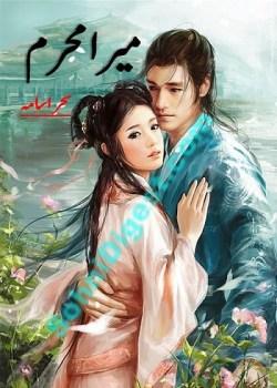 Mera Mehram Novel Urdu By Sehar Usama Pdf