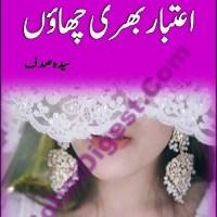 Aitbaar Bhari Chaon Novel By Syeda Sadaf Pdf