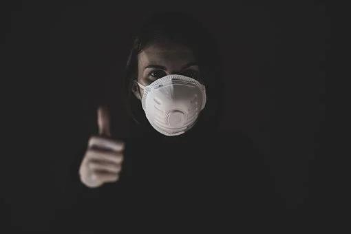 Santé : Infirmière